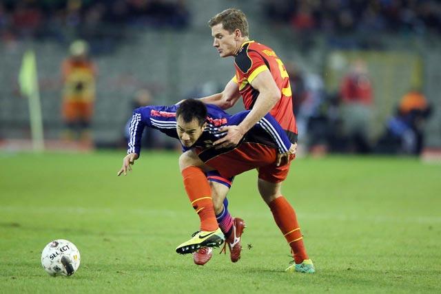Nhận định bóng đá Bỉ vs Nhật Bản