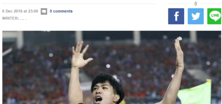 [AFF CUP 2018] Báo Thái Lan khen ngợi hết lời, dự đoán Việt Nam sẽ vô địch AFF Cup